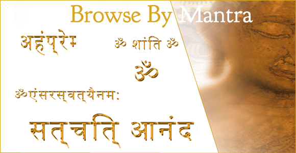 Browse By Mantra