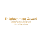 Enlightenment – Gayatri Mantra (10)